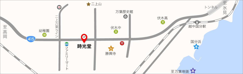 時光堂店舗マップ