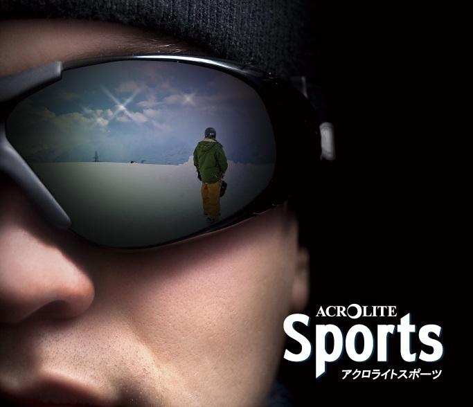ACROLITE Sport アクロライトスポーツ