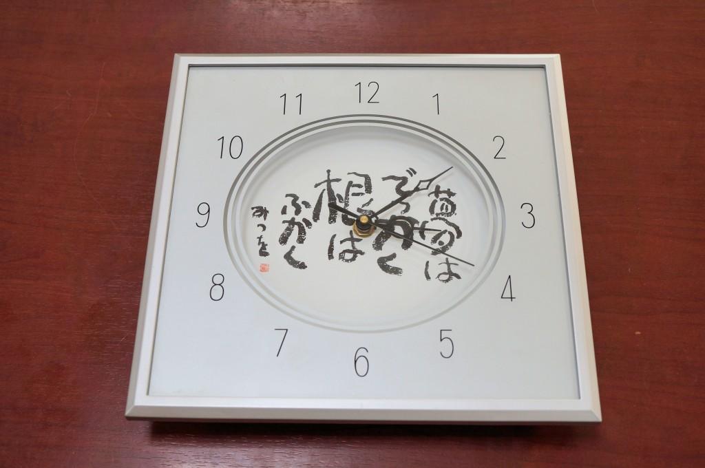 No.453  オリジナル置き時計を修理しました